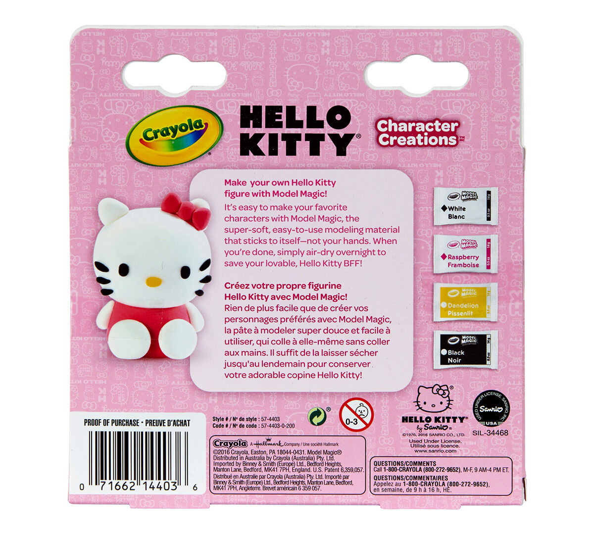 make your own hello kitty