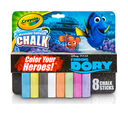 8 ct Finding Dory Washable Sidewalk Chalk Color Your Heroes