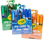 My Favorite Color Blue, Green, & Orange Gifts