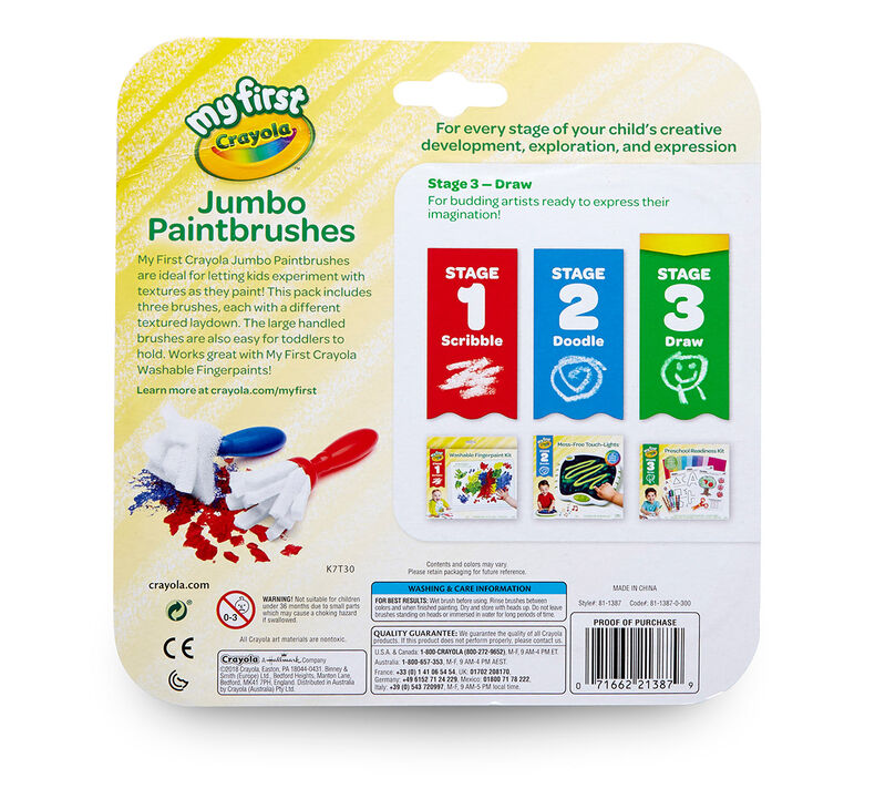 My First Jumbo Paint Brushes 3 count