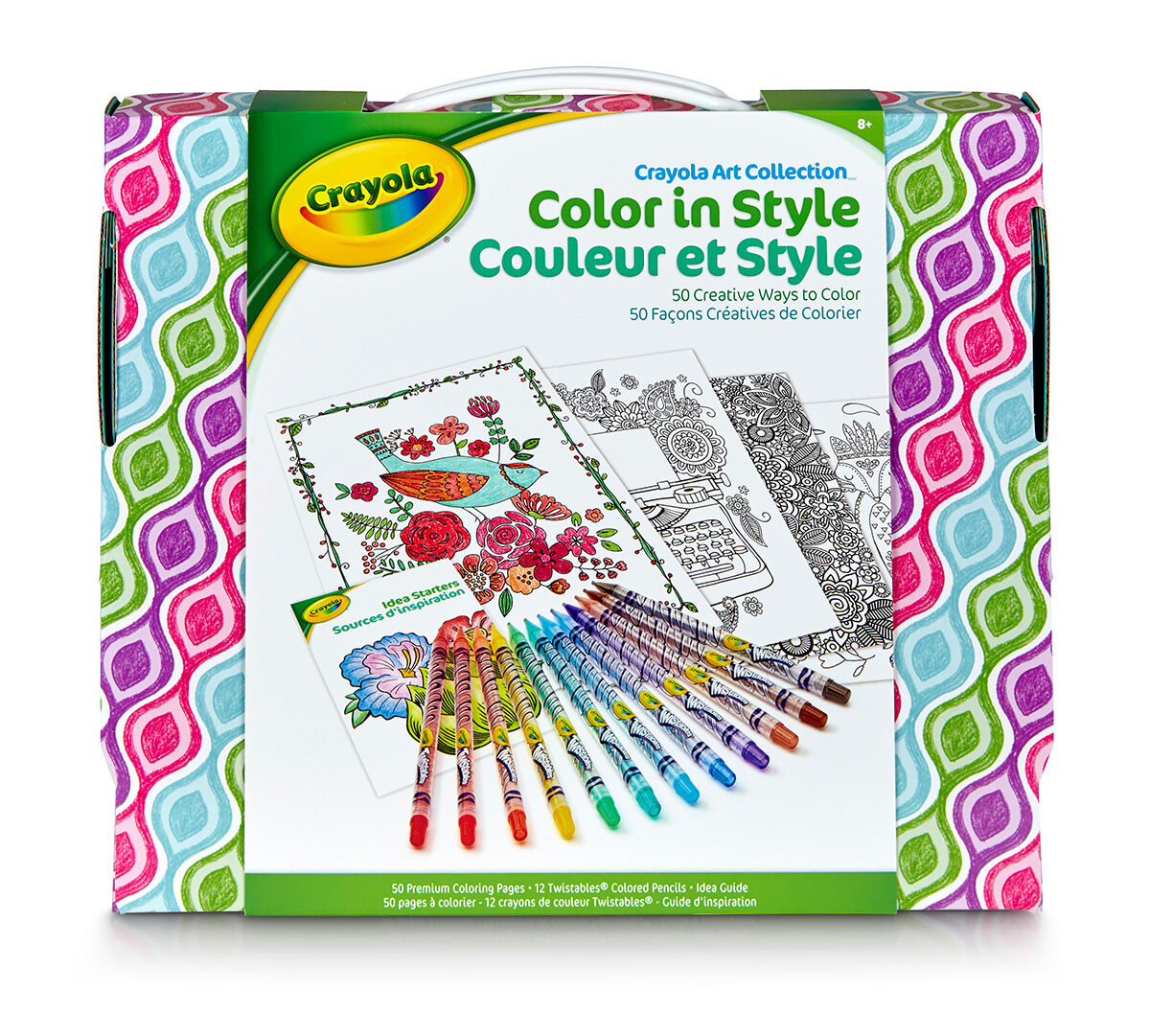 Color in style adult coloring pages crayola com crayola