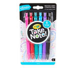 College School Supplies Kit - You Pick