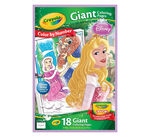 Giant Coloring Pages - Disney Princess